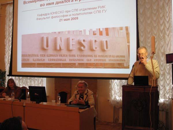 Философский факультет санкт-петербургского государственного университета отмечает свое 65-летие